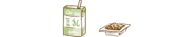 ニキビに効果的な食品
