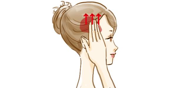 側頭筋が弱ってすでにたるみが出ている?